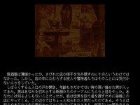 Cкриншот Wizardry V: Heart of the Maelstrom, изображение № 758125 - RAWG
