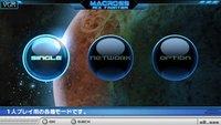 Macross Ace Frontier screenshot, image №2092325 - RAWG