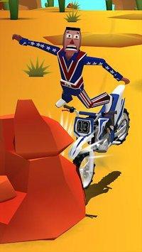 Faily Rider screenshot, image №1547453 - RAWG