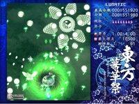 東方幕華祭 春雪篇 ~ Fantastic Danmaku Festival Part II screenshot, image №1838101 - RAWG