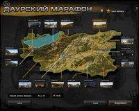 Cкриншот Полный привод 2. Даурский марафон, изображение № 498093 - RAWG