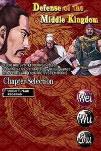 Cкриншот Defense of the Middle Kingdom, изображение № 782842 - RAWG