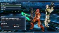 Cкриншот Phantasy Star Nova, изображение № 2022562 - RAWG