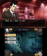 Jake Hunter Detective Story: Ghost of the Dusk screenshot, image №1617025 - RAWG