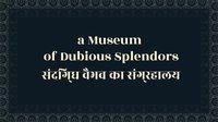 a Museum of Dubious Splendors screenshot, image №769168 - RAWG