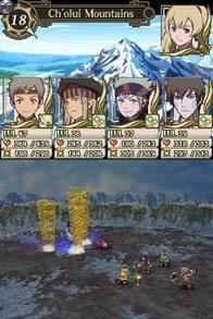 Suikoden: Tierkreis screenshot, image №788365 - RAWG