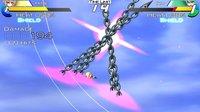 Cкриншот Acceleration of SUGURI X-Edition HD, изображение № 198364 - RAWG