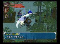 Cкриншот Shiren the Wanderer, изображение № 254121 - RAWG