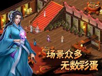 Cкриншот 濡沫江湖-侠客带你仗剑江湖, изображение № 1729468 - RAWG