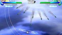 Cкриншот Acceleration of SUGURI X-Edition HD, изображение № 198358 - RAWG