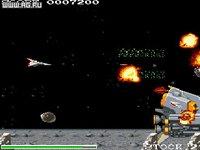 Xadlak Plus screenshot, image №336516 - RAWG