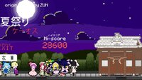 Cкриншот Touhou Natsumatsuri Chaos, изображение № 2491823 - RAWG