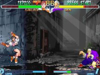 Street Fighter Alpha 2 screenshot, image №217006 - RAWG