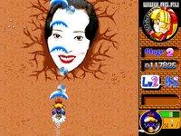 Cкриншот Magic Polalamin, изображение № 335682 - RAWG