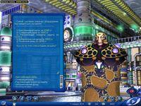 Cкриншот Космические рейнджеры, изображение № 288489 - RAWG