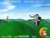 Cкриншот Magic Shootle, изображение № 337125 - RAWG