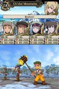 Suikoden: Tierkreis screenshot, image №251121 - RAWG