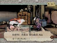 Cкриншот Okami, изображение № 522880 - RAWG