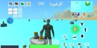 Cкриншот Player Survival TrapRoyal, изображение № 2766155 - RAWG