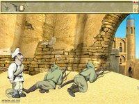 Cкриншот Белое солнце пустыни, изображение № 438980 - RAWG