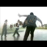 Cкриншот 梗圖王國, изображение № 2786095 - RAWG