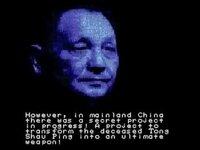 Cкриншот Hong Kong 97, изображение № 2420608 - RAWG
