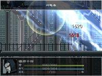 Cкриншот Rainblood 2: City of Flame, изображение № 575452 - RAWG