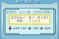 Rockman EXE 4.5 Real Operation screenshot, image №733312 - RAWG
