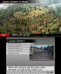 Shin Megami Tensei IV screenshot, image №796134 - RAWG