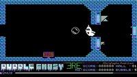 Bubble Ghost screenshot, image №1709325 - RAWG
