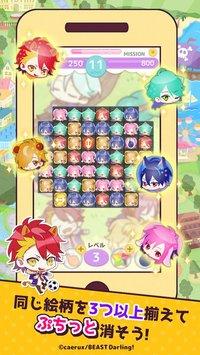 Cкриншот び〜すとだ〜りん!ぷち, изображение № 1855489 - RAWG