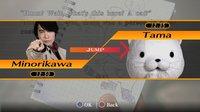 428: Shibuya Scramble screenshot, image №839948 - RAWG