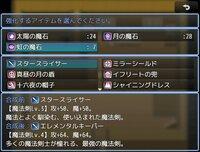Luise and Secret Basement Rooms screenshot, image №2513281 - RAWG
