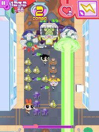 Cкриншот Flipped Out – The Powerpuff Girls Match 3 Puzzle / Fighting Action Game, изображение № 821407 - RAWG