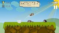 The Quick Brown Fox screenshot, image №1293057 - RAWG