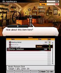 Shin Megami Tensei IV screenshot, image №243747 - RAWG