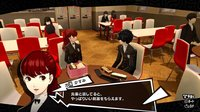Persona 5 Royal screenshot, image №2186917 - RAWG