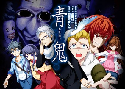 Ao Oni Release Date Videos Screenshots Reviews On Rawg