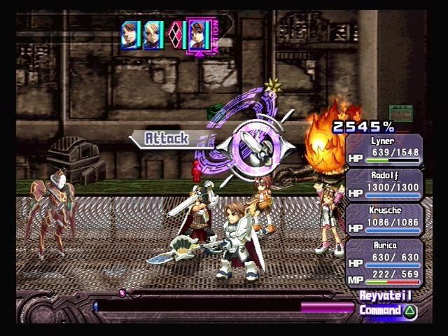 Ar Tonelico: Melody of Elemia screenshot