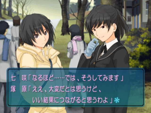 Amagami screenshot