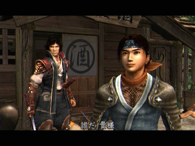Onimusha 2: Samurai's Destiny screenshot
