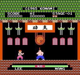 Yie Ar Kung-Fu (1985) screenshot