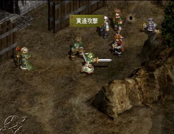Growlanser III: The Dual Darkness screenshot