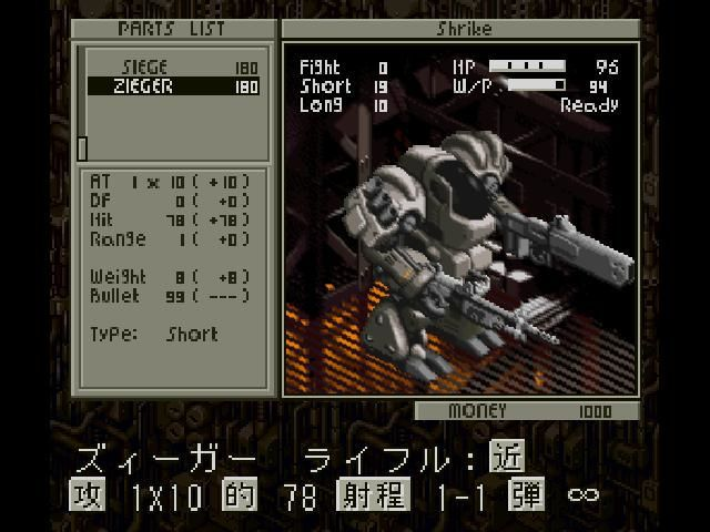 Front Mission (1995) screenshot