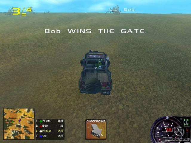 Insane (2000) screenshot