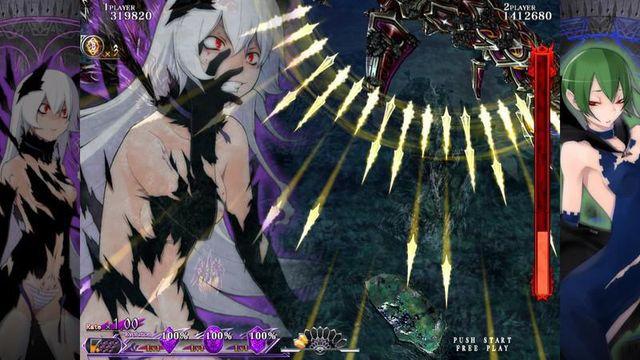 Caladrius Blaze screenshot