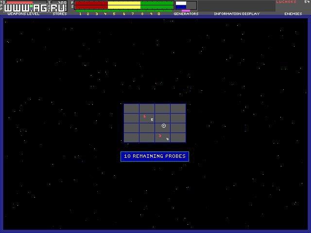 Galaxy Trek screenshot
