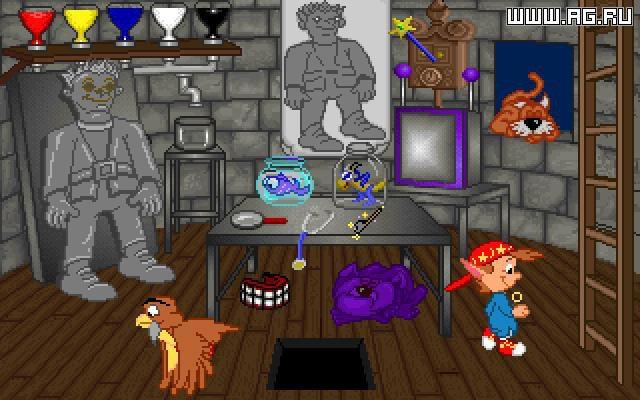 Scooter's Magic Castle screenshot