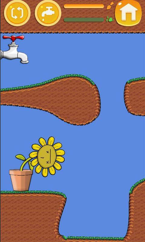 Sunflower screenshot