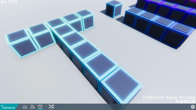 Timension screenshot